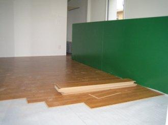 Fußbodenbelag Coburg ~ Parkettleger bayern hof: fußbodenbeläge franz hofmann parkettleger